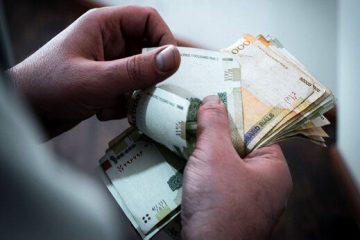 وضعیت پرداخت حقوق کارمندان در تعطیلات ۶ روزه