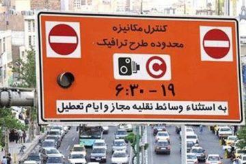 احتمال افزایش ساعت طرح ترافیک در نیمه دوم سال/ خبرهای خوش حمل و نقلی برای پایتخت