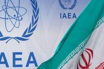 آژانس بینالمللی انرژی اتمی: بازرسان تجهیزات نظارتی در ایران را سرویس کردند