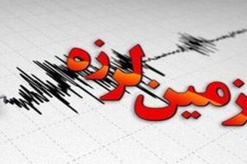 وقوع زلزله ۵ ریشتری در کوهرنگ/ خسارات زلزله قبلی تشدید شد