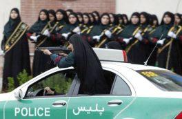 بررسی تقویت حضور پلیس زن در کلانتری ها